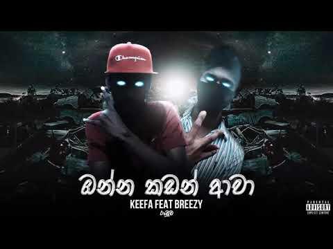 Onna Kadan Awa - Keefa x Breezy ( Lamba ) Ranchuwa CMB