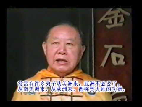 [轉發] 洛桑珍珠活佛、賈題韜居士、照海法師拜 南無第三世多杰羌佛為師