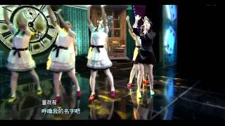 [LIVE 繁中字] 111204 IU - You u0026 I @ Comeback Stage