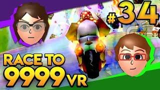 Mario Kart Wii - GET REKT, NICHOLAS! - Race To 9999 VR | Ep. 34