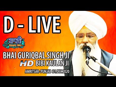 D-Live-Bhai-Guriqbal-Singh-Ji-Bibi-Kaulan-Ji-From-Amritsar-Punjab-31-Dec-2020
