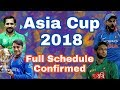 Asia Cup 2018 Full Schedule Released | Indo-Pak Encounter on 19th September in Dubai mp4,hd,3gp,mp3 free download