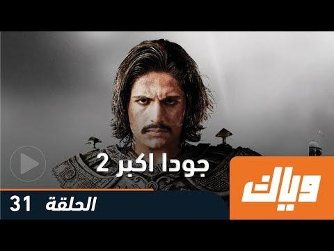 تحميل كتاب saudi bodyguard مترجم pdf