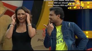 Hiru TV Jaya Pita Jaya EP 31 | 2017-10-15 Thumbnail