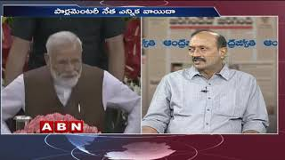 Discussion | Present Situation of Politics in AP & TS After AP Elections Results | Public Point