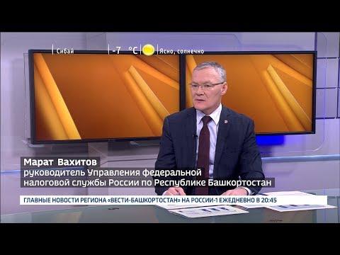 В Башкирии 43%