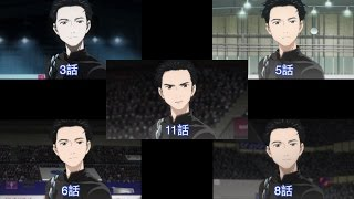 contrast:Yuri On Ice Katuski Yuri's Short programme - 愛について~Eros~