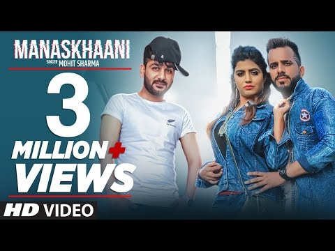 Manaskhaani New Haryanvi Video Song 2019 Mohit Sharma Feat. Vikas Kharakiya, Sonika Singh | T-Series