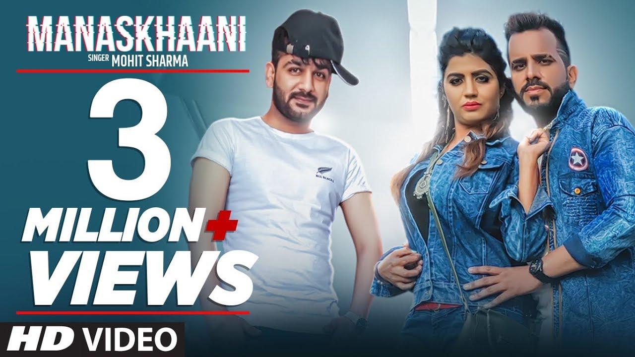 Manaskhaani New Haryanvi Video Song 2019 Mohit Sharma Feat  Vikas  Kharakiya, Sonika Singh | T-Series