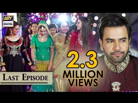 Sun yaara – Last Episode – 17th July 2017 – ARY Digital Drama