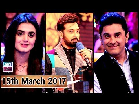 Salam Zindagi - Guest: Hira Mani & Mani - Amazing Talent Special 15th March 2017