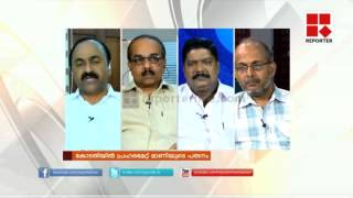Bar Bribery Case - KM Mani Under Pressure ;Editor's Hour 09/11/15