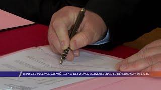 Yvelines | Dans les Yvelines, bientôt la fin des zones blanches avec le déploiement de la 4G