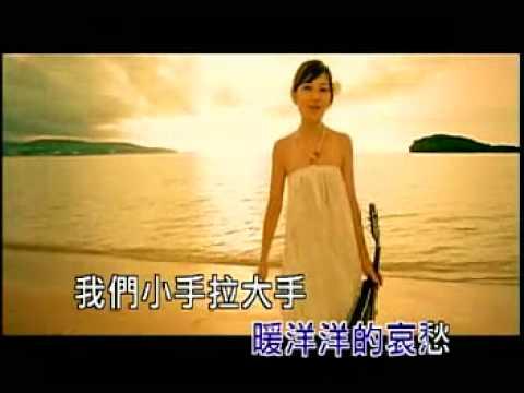 fish-leong-xiao-shou-la-da-shoump4-mrkris27