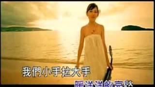 Fish Leong- Xiao Shou La Da Shou.mp4