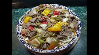 Гуйру лагман. Самый лучший из лагманов! Уйгурская кухня.