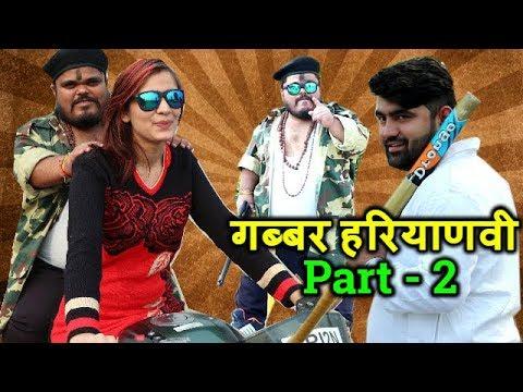 # GABBAR HARYANVI PART-2# NEW HARYANVI COMEDY 2018 KHUSI RAM AMIT NAIN BHAI LADLE LATEST HARYANVI