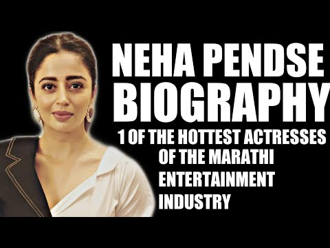 Neha Pendse Biography In Hindi   Bigg Boss Season 12 Contestants   Rk Biography thumbnail