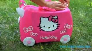 Детский чемодан Trunki Hello Kitty(Видео обзор оригинального детского чемодана на колесах Trunki Hello Kitty (Хелло Китти). Маленькие девочки! Нет..., 2014-06-18T19:11:56.000Z)