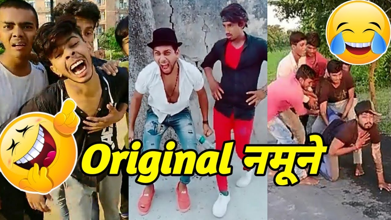 Download Must Watch very Funny 😂 Video   Comedy Video 2020   try not To lough   Tik Tok Video   Masti Express