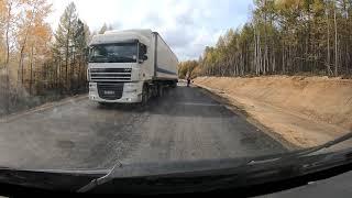 Сергей и Валера протянули на Subaru R2-НА РЫБАЛКУ!) А я протянул от Белогорска-Тынды и обратно!!!