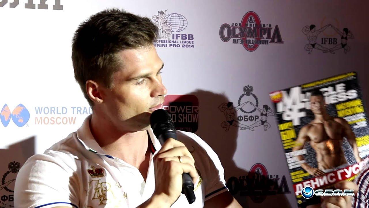 Mr.Olympia в России.  Москва 2014. Пресс конференция.