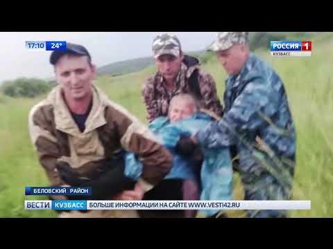 Обнаружили в болоте: в Белове нашли пропавшую пенсионерку