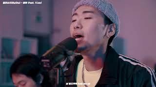 씰리슈(SillyShu) _ 청하(CheongHa) MV