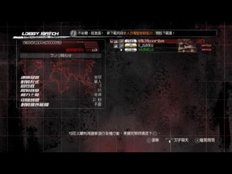 DOA5LR Japan online lobby matches