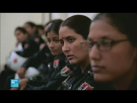 وحدة شرطة نسائية في الهند للحد من العنف ضد المرأة  - 17:22-2017 / 11 / 16