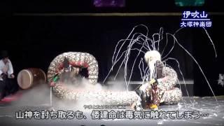 【JKNTV】世代超えて親しまれる「広島神楽」