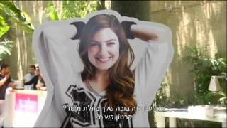 אליאנה עוזבת - חדשות הבידור