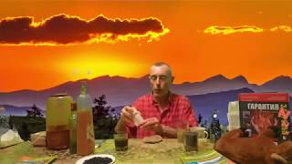 видео Изюм не только вкусная ягода, но и сильный антиоксидант