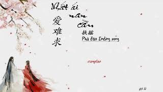[Vietsub+kara] [Lyrics] NHẤT ÁI NAN CẦU | 一爱难求- Từ Giai Oánh - Ending Song DRAMA Phù Dao 扶摇 |Cáo Mp3