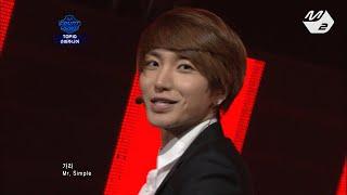 [STAR ZOOM IN]  슈퍼주니어(Super Junior)_Mr.Simple 170809 EP.58