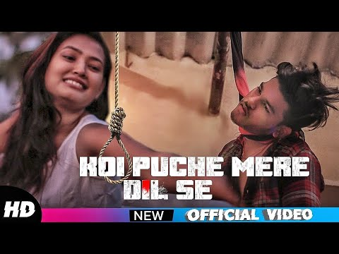 Koi Puche Mere Dil Se Kaise Yeh Jahar Piya Hai   Don't Miss The End   A True Heart Touching Video