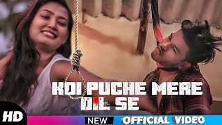 Koi Puche Mere Dil Se Kaise Yeh Jahar Piya Hai | Don't Miss The End | A True Heart Touching Video