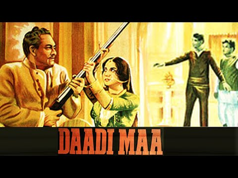 Download Daadi Maa Full Movie | Ashok Kumar, Bina Rai | Bollywood Drama Movie