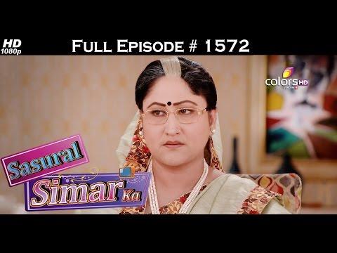 Sasural Simar Ka - 25th July 2016 - ससुराल सिमर का - Full Episode (HD)