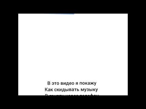 Как скачать музыку из группы вконтакте