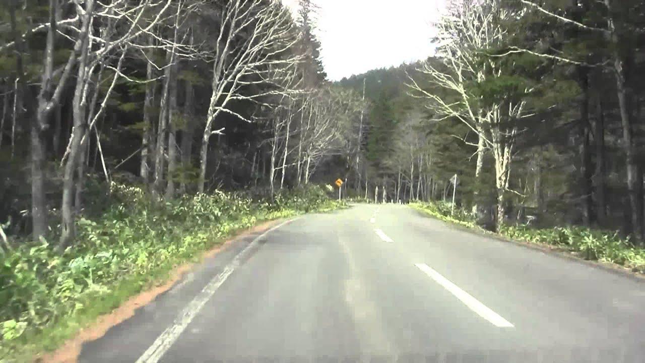 北海道道85号鹿追糠平線 鹿追町...