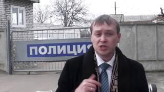 видео Помощь адвоката адвокат