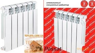 Алюминиевые радиаторы Tianrun Passat AL на сайте Теплота(, 2016-06-07T12:50:51.000Z)