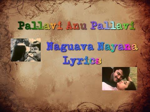Naguva Nayana Lyrics with Song   Kannada Hit Song   Anil Kapoor