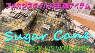 SUGAR CANE TWILL CHECK L/S WORK SHIRT SC27700-105/Off WHITE SC27700...