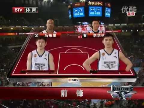 CBA Finals 2012 - Beijing vs. Guangdong, Game 1 (Full Game, Part 1)