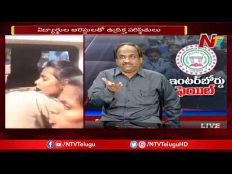 Prof K Nageshwar Slams TS Govt over Revaluation of Inter Papers | NTV thumbnail