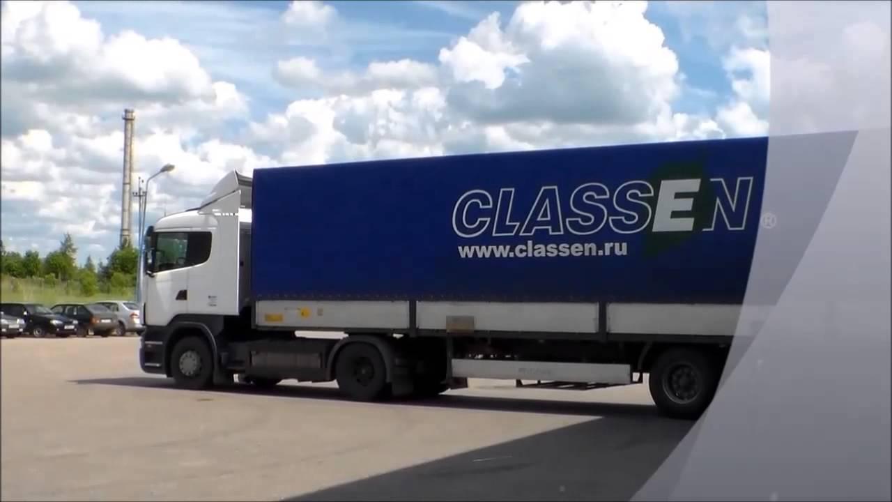 Ламинат classen производится ведущей немецкой компанией, существующей на рынке почти 50 лет. Компания изготавливает 7000 наименований.