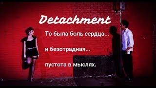 """Обзор фильма  """"Учитель на замену""""."""
