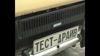 Тест-драйв ИЖ 412 Москвич